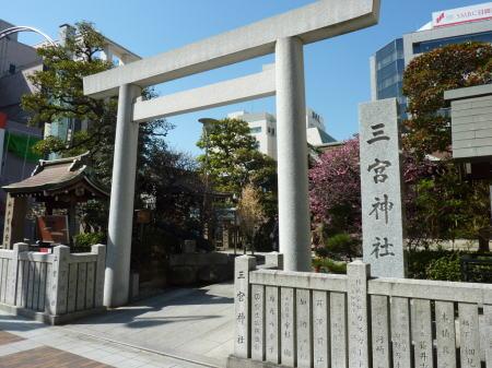 三宮神社 鳥居