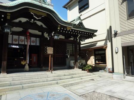 三宮神社 お社