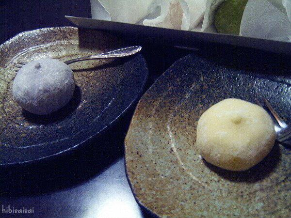 紅芋とモンブラン