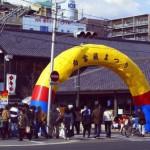 伊丹の蔵まつり2007