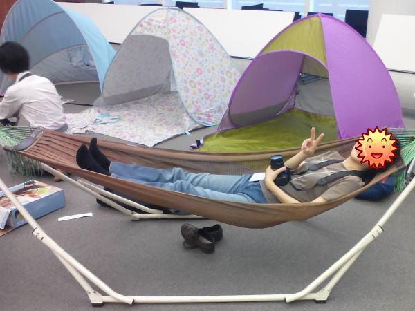 ベルメゾンのテント