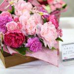 母の日に贈る季節のお花 シャクヤクの花の楽しみ方