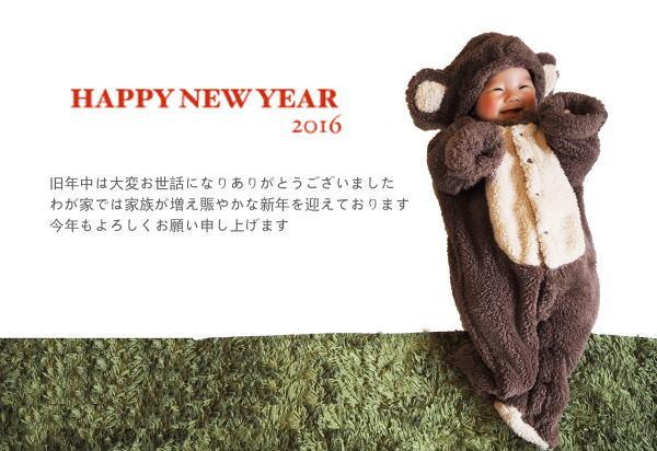 2016年バージョンのアニマルジャンプスーツ年賀状