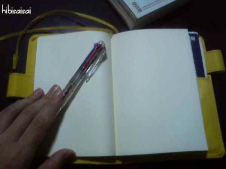 文庫ノートを開いてみる
