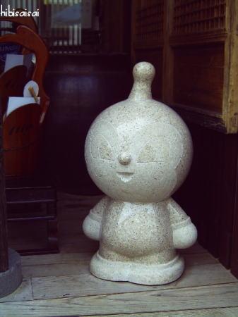 大理石の商品 ドキンちゃん