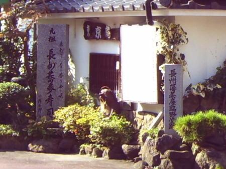 東京庵そばの石碑