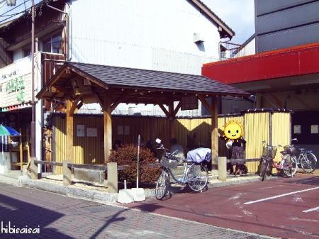 湯田温泉の足湯 「ニ」