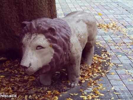 ライオンの遊具