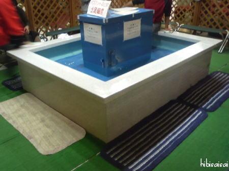 箕面スパーガーデンにある水槽
