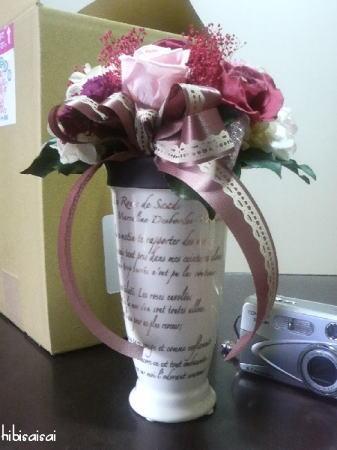 花瓶がおしゃれ
