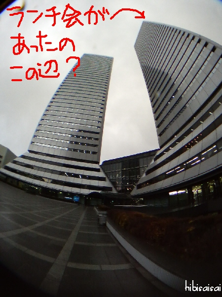 TWIN21