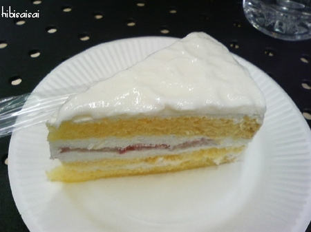 大阪ヨーグルトケーキ カットしたとこ
