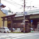 鉾流橋と乾物商の鳥居