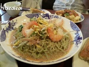 海老と翡翠麺の冷やし中華