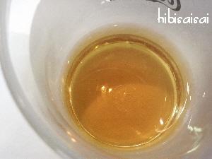 黒豆烏龍茶