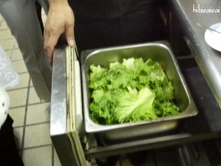 新鮮野菜は味のいい冷蔵で