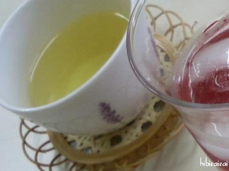 ナイアス霧島茶