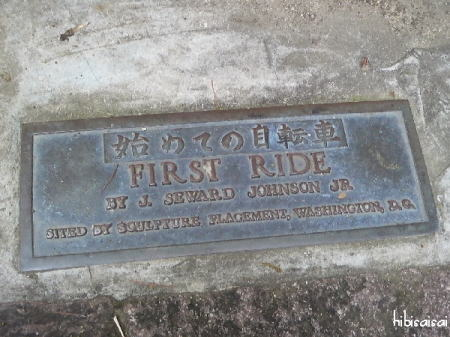 FIRST RIDEのプレート
