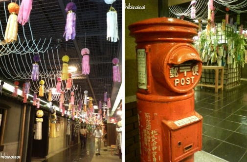 七夕飾りと昔タイプの郵便ポスト