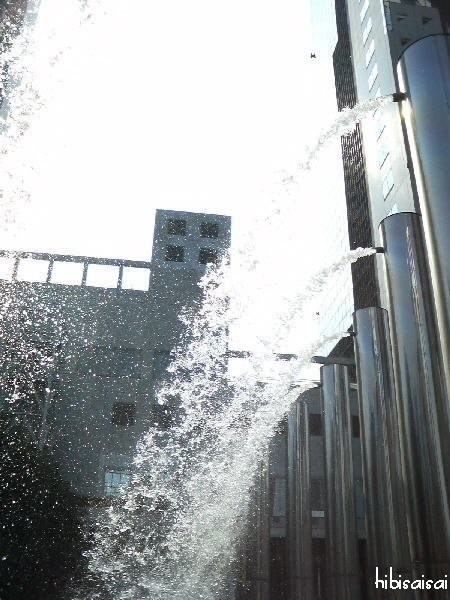 滝の噴き出し口
