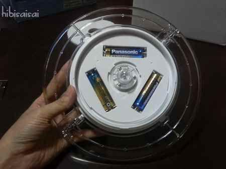 乾電池をセット