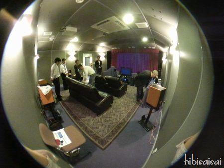 オンキョーの視聴室