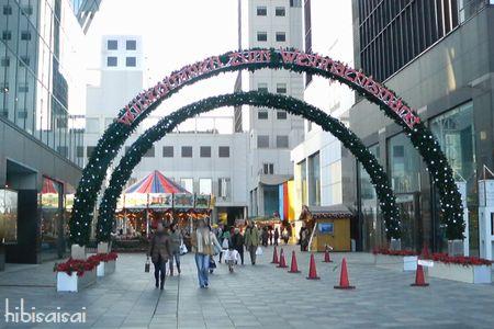 昼間のドイツクリスマスマーケット