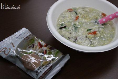 中華風豆乳粥