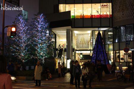 NU chayamachiのクリスマス