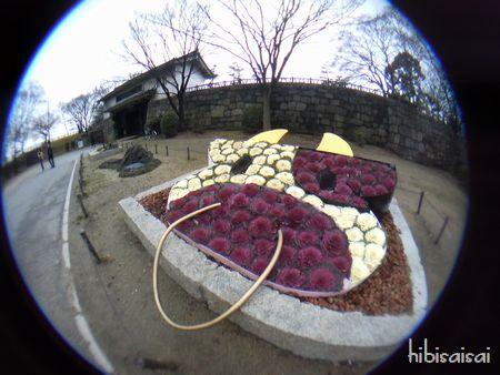 青屋門前 干支の模様の花壇