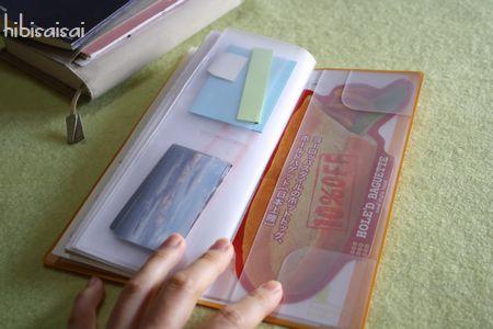 「超」整理手帳とDECOCA