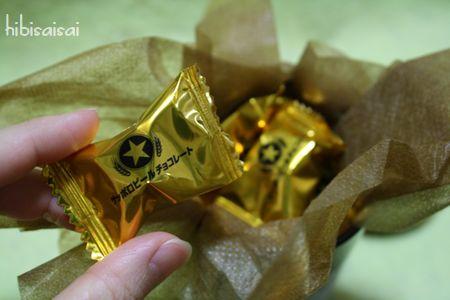 ビールをイメージしちゃう黄金の包装