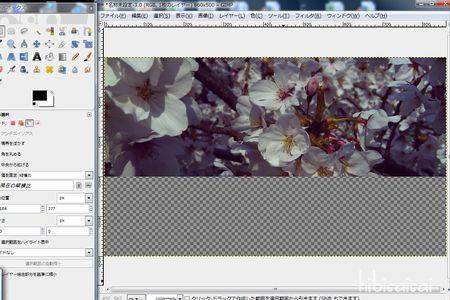 GIMPで背景画像の加工をする