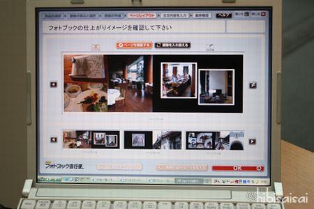 オンラインラボ工房 -Photobook Edition -