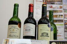 フランス各地・コンクール受賞ワインコレクション 1月