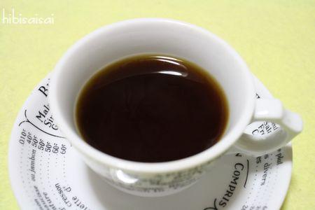 復活の香りでいれたコーヒー