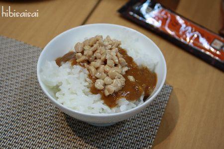 納豆&カレー
