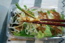 仁丹の食養生カレー&鶏サラダ