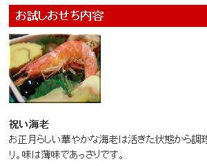 http://hibisaisai.com/toshikoshi/repo/926.php