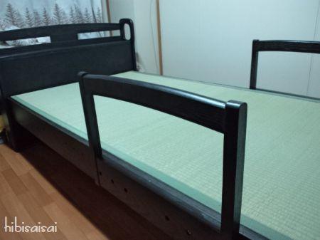 ベルメゾンの手すり付きベッド