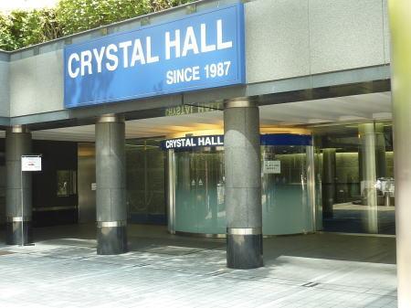 梅田センタービル1F クリスタルホール