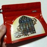 インペリアルチョコレート