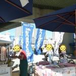 バラ園でやってる収穫祭 1(水都大阪フェス2012へ行ってきた)