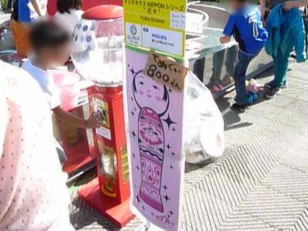 缶バッチガチャと日本手ぬぐいの販売
