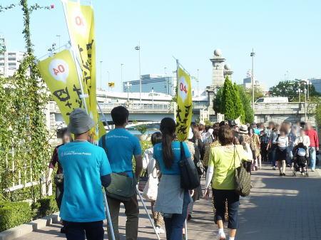 四十七人のオバチャーン 行進