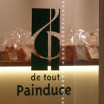 デ・トゥット・パンデュースへパンを買いに