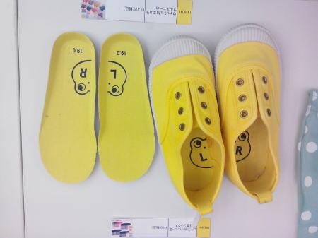 スニーカーの靴底