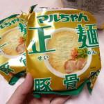 寒いからあったかフード マルちゃん正麺(豚骨味)を作ってみました