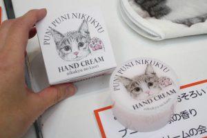 猫の肉球の香りがするハンドクリームのパッケージ