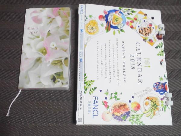 花の手帳と大きさ比較